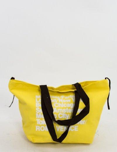 Γυναικεία κίτρινη τσάντα θαλάσσης με τυπώματα 2266K