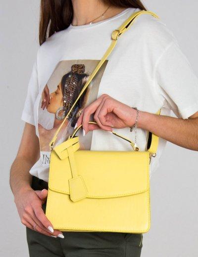 Γυναικείο κίτρινο τετράγωνο τσαντάκι χειρός 210346K