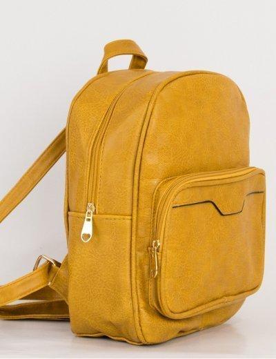 Γυναικείο ώχρα Mini Backpack ανάγλυφο σχέδιο 30630